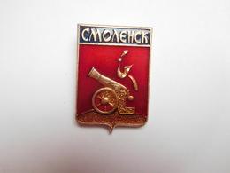 Belle Broche Russe ( No Pin's )  , Canon , Militaire Armée ?? - Städte