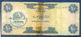 United Arab Emirates 10 Dirhams 1973 Prefix G 2 With Unique SERIAL NUMBERS - Emirats Arabes Unis