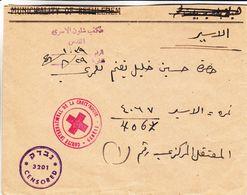 Croix Rouge - Israël - Lettre Avec Cachet De La Censure - Croix-Rouge