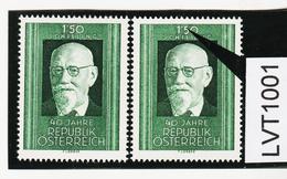 """LTV1001 ÖSTERREICH 1958 Michl 1057 I PLATTENFEHLER """" VERKÜRZTE 5 """" ** Postfrisch - Abarten & Kuriositäten"""