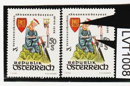 LTV1007 ÖSTERREICH 1958 Michl 1043 PLATTENFEHLER FARBDRUCK VERSCHOBEN ** Postfrisch - Abarten & Kuriositäten