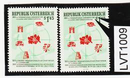 """LTV1009 ÖSTERREICH 1956 Michl 1027 PLATTENFEHLER """"R+S"""" RINGELCHEN ** Postfrisch - Abarten & Kuriositäten"""