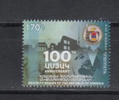 Armenia Armenien MNH** 2018 Nationale Sicherheits Organisation Stamp  Mi 1072 - Armenien