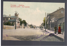 Gatchina Gatshina Rue Luzevskaia Ca 1910 POSTCARD 2 Scans - Russland