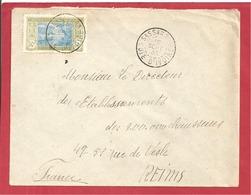 Y&T N°69  SASSAN   Vers  FRANCE 1935  2 SCANS - Côte-d'Ivoire (1892-1944)