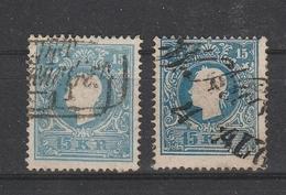 Mi. Nr. 15 I Und 15 II Gestempelt, Mi. 32,50 - 1850-1918 Imperium