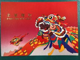 MACAU 1992 THE MACAU POST & TELECOMMUNICATION GREETING CARD FOR CHINESE NEW YEAR ISSUE. #BPK001 - Chine