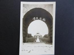 CHINE   ( CHINA )  CARTE PHOTO                ( A Voir état ) - Chine