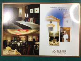 MACAU HOTEL ROYAL POST CARD, SHOWING THE GUIA FORT AND LIGHTHOUSE - Chine