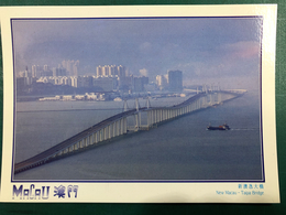 MACAU TAIPA BRIDGE - Chine