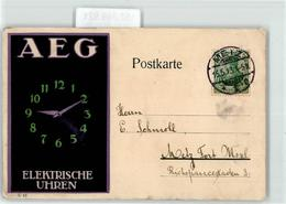 52769921 - Judaika Werbung AEG Elektr. Uhren - Glaube, Religion, Kirche