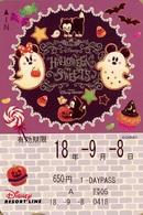 "Japan - Japanese Card DISNEY RESORT LINE.  Carte DISNEY RESORT LINE Du Japon.   ""Halloween Sweets"". - Disney"