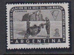Argentina 1961 Antarctic Base San Martin 1v  ** Mnh  (41469) - Argentinië