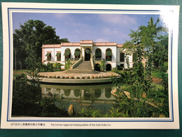 MACAU 1992 THE FORMER REGIONAL HEADQUARTERS OF THE EAST INDIA CO - TODAY MUSEUM - Chine
