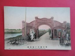NANKING - CITY   ( CHINE )   New Shang Garden               ( A Voir état ) - Chine