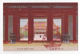 Carte Postale Dessin Japon Avec Timbre Non Oblitérés - Japan