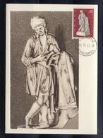 Greece Maximum Photo Postcard - Maximum Cards & Covers