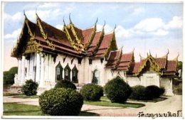 THAILANDE - Wat Benjama Bobhitr - Thaïlande