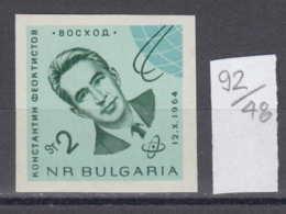 48K92 / 1574 Bulgaria 1965 Michel Nr. 1518 - Konstantin Feoktistov - Cosmonaut  , Flight Of Voskhod , Bulgarie - Space
