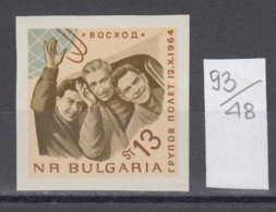 48K93 / 1576 Bulgaria 1965 Michel Nr. 1520 - Vladimir Komarov , Konstantin Feoktistov , Boris Yegorov, Flight Of Voskhod - Space