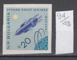 48K94 / 1577 Bulgaria 1965 Michel Nr. 1521 - Voskhod 1 Soviet Space Flight. In October 1964 , Bulgarie - Space