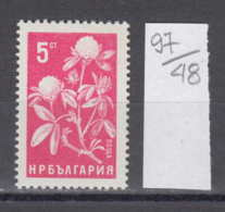 48K97 / 1582 Bulgaria 1965 Michel Nr. 1526 - Alfalfa Plants  Luzerne (Medicago Sativa) Medicago Sativa  , Bulgarie - Agriculture
