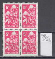 48K98 / 1582 Bulgaria 1965 Michel Nr. 1526 - Alfalfa Plants  Luzerne (Medicago Sativa) Medicago Sativa  , Bulgarie - Agriculture