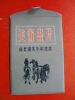 PFERDE/HORSE,KATZE/CAT,....Von Ju Peon.10 Old Postcards - Chine