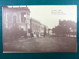 MACAU REPRODUCTION OF MACAU OLD TIME POST CARDS SET OF 10 WITH FOLDER - Chine