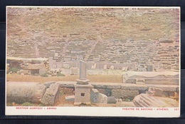 Greece Athens  Postcard Used - Greece