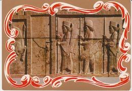Iran Shiraz Persepolis Teheran Bazar Beynul Harameyn Unused (ask For Verso) - Iran