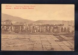 Greece Athens   Postcard Unused - Greece