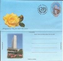 Onu, United Nations, Nations Unies,new York, Entier Postal 2001 , Aérogramme Neuf, Rose Jaune - New-York - Siège De L'ONU