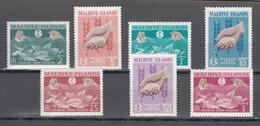 Maldives 1963,6V In Set,anti Hunger,honger,MH/Ongebruikt(A3602) - Contre La Faim