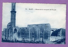 Syrie Alep Ruines De La Mosuee El Trouck - Syria