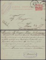 Tunisie 1908 - EP De Tunis Vers Wien (6G20217) DC1047 - Tunisia (1888-1955)