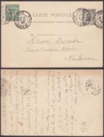 Tunisie - EP 1896 DeTunis Vers Narbonne (6G20217) DC1051 - Tunisia (1888-1955)