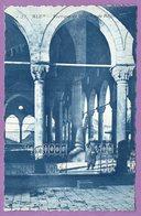 Syrie Alep Portique De La Mosquee Adlije - Syria