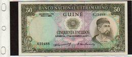 Banconote Del Mondo - Guinée