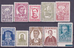 68-885 /  BG - 1929  50 YEARS LIBERATION Of BULGARIA Mi  212/21 ***  FREE SHIPPING !! - 1909-45 Kingdom