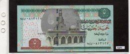 Banconota Egitto, Mai Circolata, 5 Pounds Egiziani - Egypte