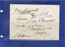 ##(ROYBOX1)-Postal History-Greece 1906- Registered Cover From Argostoli  To  Bougie-Constantine (Algeria)  Via Marseille - 1906 Secondi Giochi Olimpici