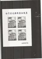 Formose -Taiwan - Tour De Chu-Kwang ( BF Privé En Impression Noir Et Blanc XXX -MNH-) - 1945-... República De China