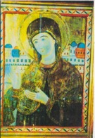 Egypt Saint Sargius Church Mary Mari Gerges, Kom Ghorab, Misr Al Qadimah, Cairo Unused (ask For Verso/demander Le Verso) - Egypt