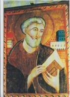 Egypt Saint Natheus Mari Gerges, Kom Ghorab, Misr Al Qadimah, Cairo Unused (ask For Verso/demander Le Verso) - Egypt