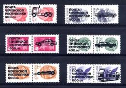 AUTOMOBILES / CARS, Emission Locale / Local Issue Sur SU RUSSIA, 6 Valeurs Surcharges / Overprinted. Rtch339 - Vignettes De Fantaisie