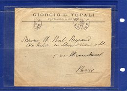 ##(ROYBOX1)-Postal History-Greece 1907- Cover From Corfou  To   Paris- France - 1906 Secondi Giochi Olimpici