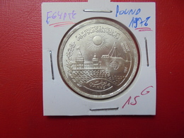 EGYPTE 1 POUND ARGENT 1976  QUALITE FDC ! - Egypte