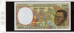Banque Des Etats De L'Afrique Centrale - Gabon - Gabun