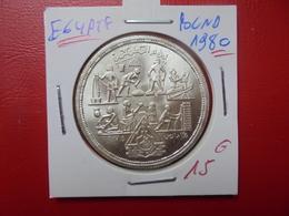 EGYPTE 1 POUND ARGENT 1980  QUALITE FDC ! - Egypte